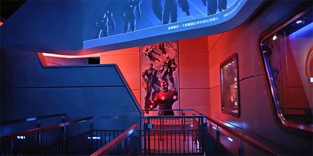 Les Halls d'exposition