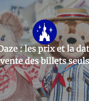 Disney Fan Daze : les prix et la date de mise en vente des billets seuls